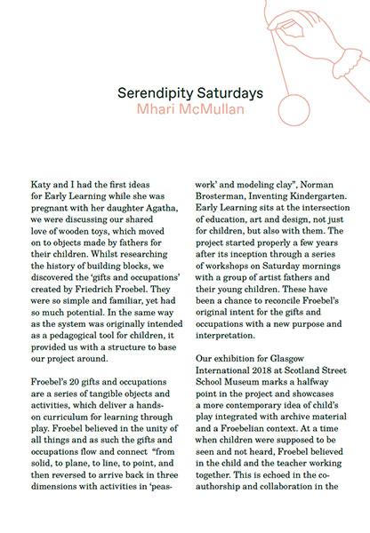 Serendipity Saturdays